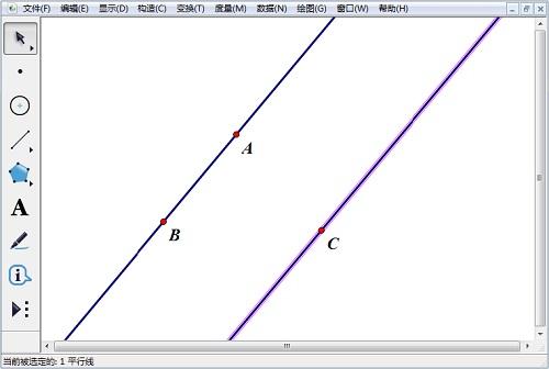 構造過點C與AB平行的直線