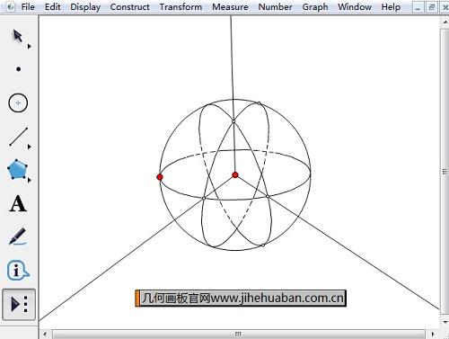 绘制球的直观图