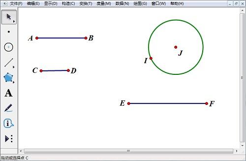 构造圆和圆上的点