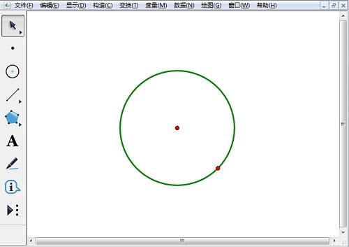 幾何畫板繪制曲線