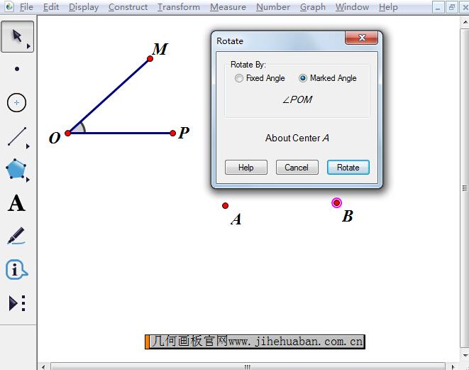 按标记角度旋转点B