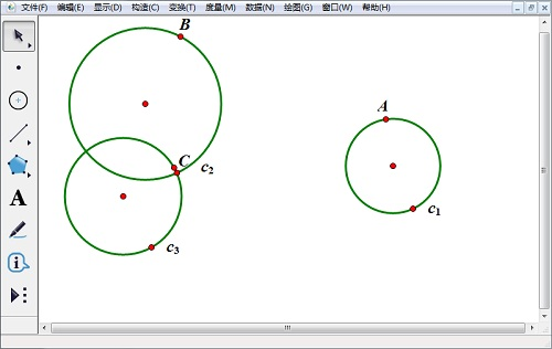 几何画板构造圆上的点