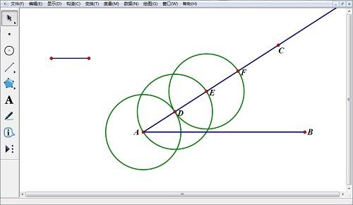 几何画板构造圆