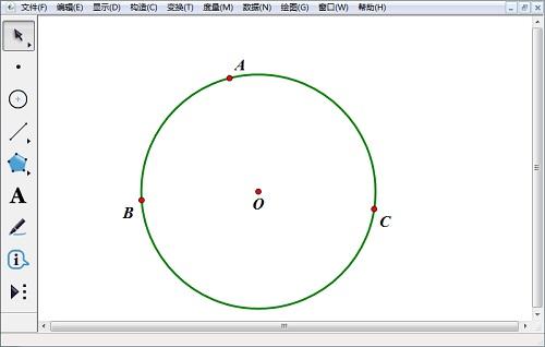 幾何畫板畫圓