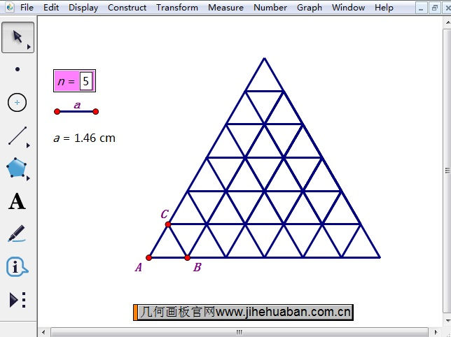 三角形网格