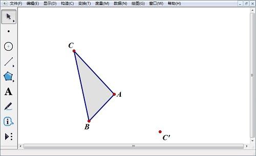 构造三角形与对称点