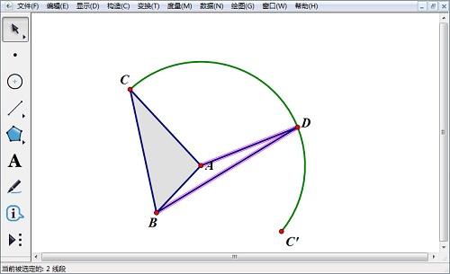 构造弧上有点和三角形