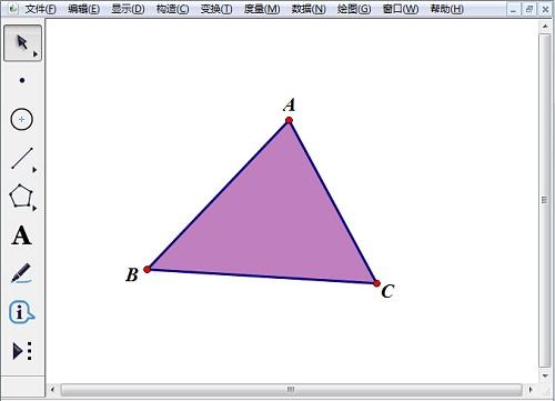 填充三角形ABC内部