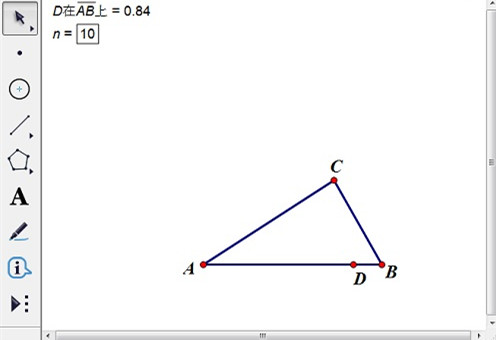 度量D点的值并新建参数
