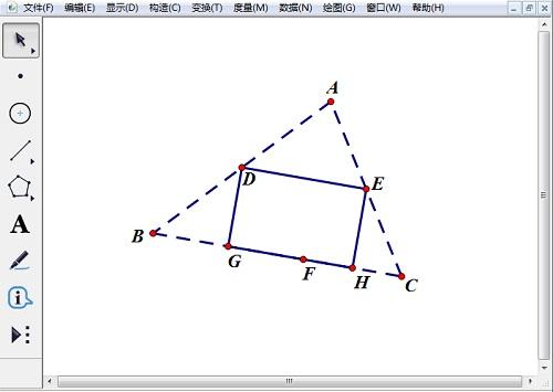 繪制三角形ABC并構造中點