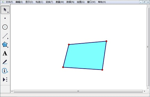 几何画板多边形工具