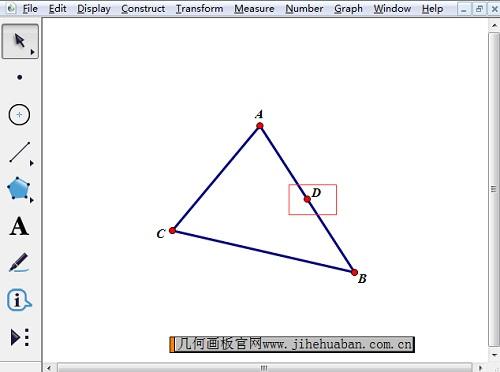 構造線段AB中點D