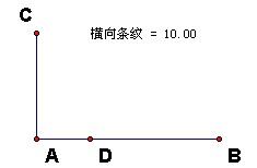 定义的坐标系