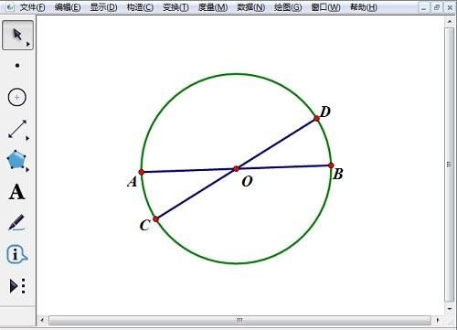 通过旋转得到直径CD