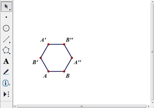 利用旋转构造正六边形