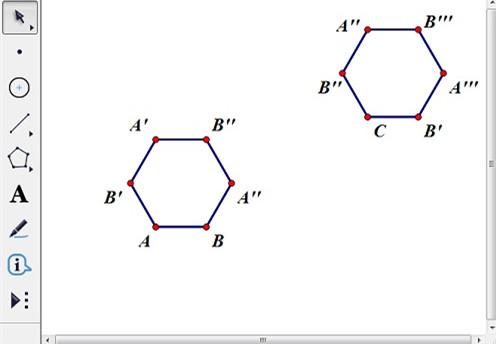 标记向量来平移正六边形