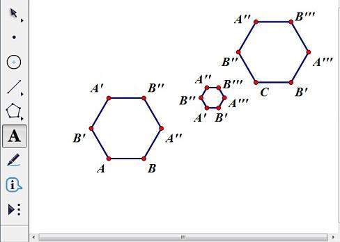 按1:3缩放正六边形