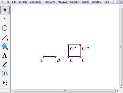使用平移構造正方形