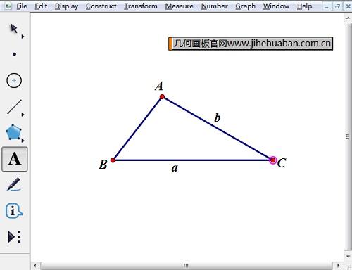 三角形的頂點標上字母