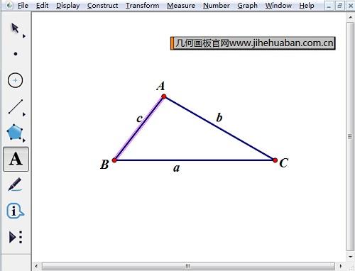 三角形的一邊標上字母