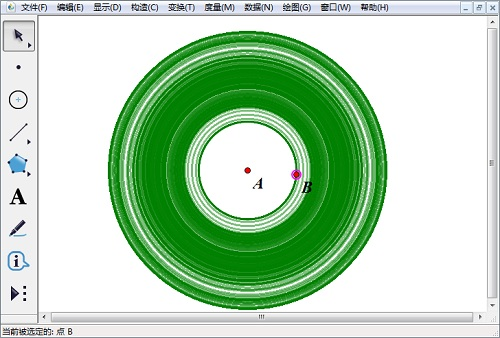 构造圆的轨迹