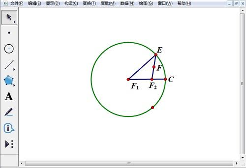 构造线段EF<sub>1</sub>和EF<sub>2</sub>