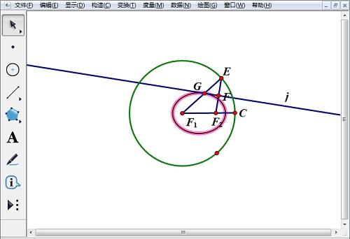构造轨迹得到椭圆