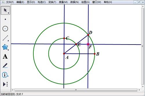 几何画板构造垂线与平行线