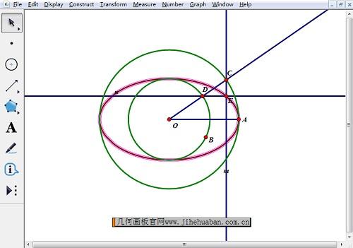 構造軌跡得到橢圓