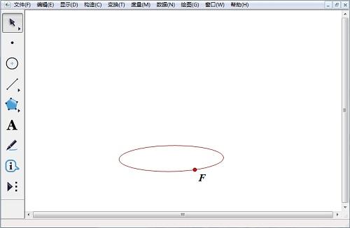 几何画板椭圆工具