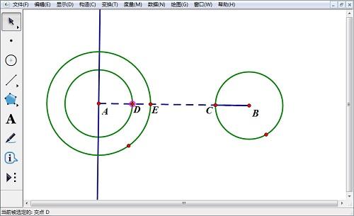 构造垂线和圆