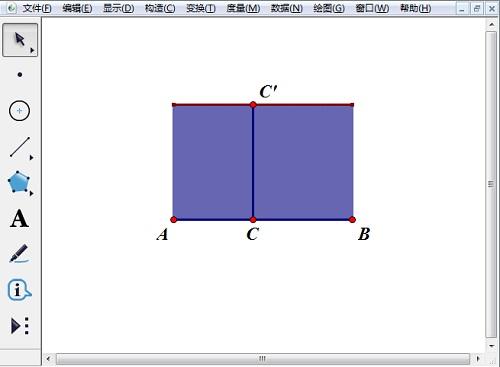 选中点C和线段CC'构造轨迹