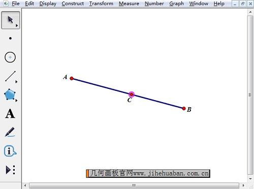 設置線段上的點標簽為C