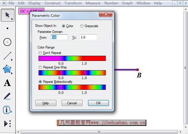 設置顏色參數