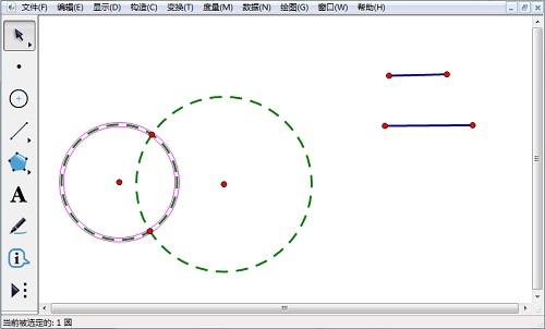 调节圆的位置
