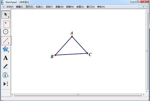 幾何畫板繪制線段
