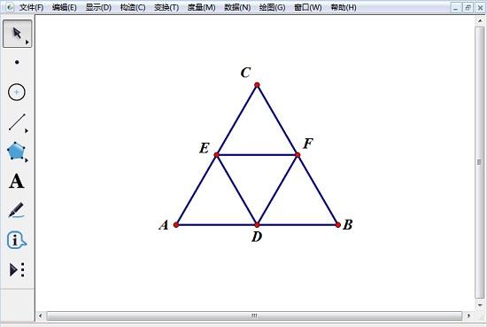构造三角形DEF