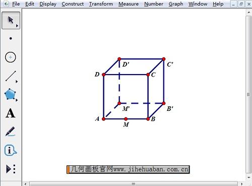 画出正方体的棱