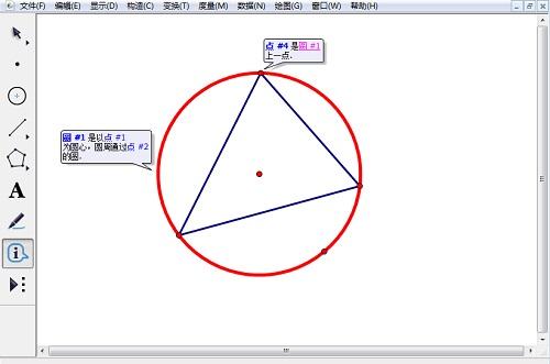 显示圆的相关大发排列三信息