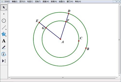 构造同心圆和线段