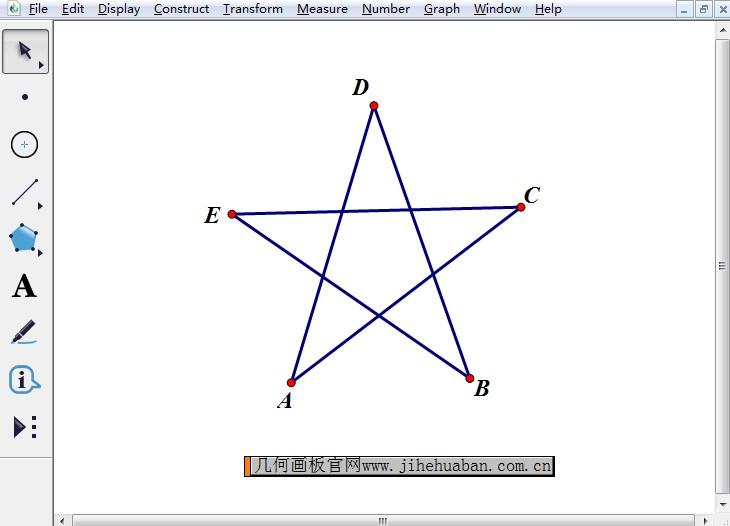 绘制五角星