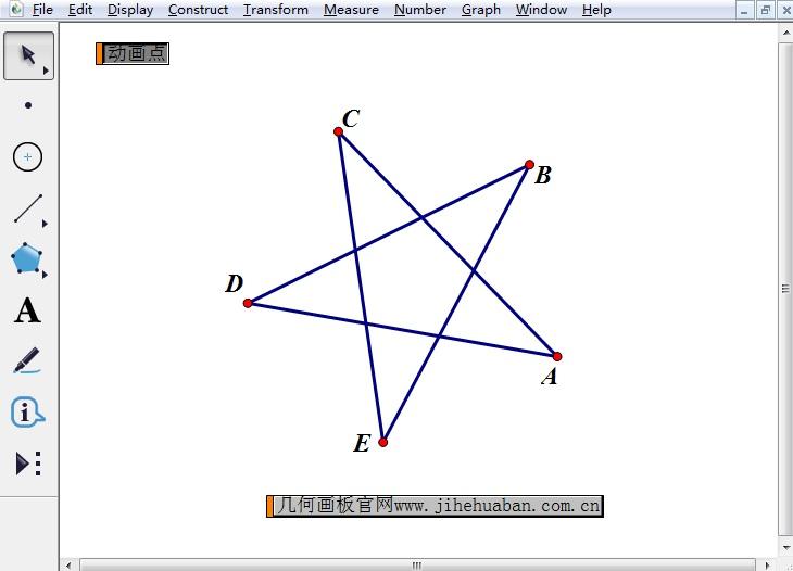旋转五角星