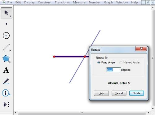以线段中点为中心旋转线段