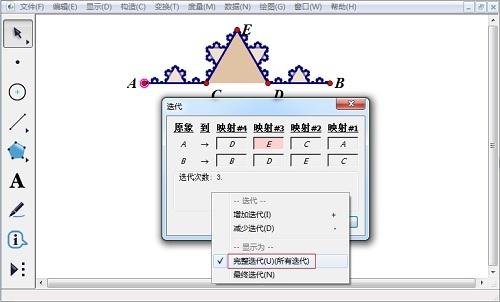 構造三角形內部并進行映射迭代