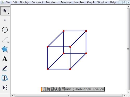 绘制正方体