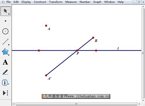 构造直线和线段A'B