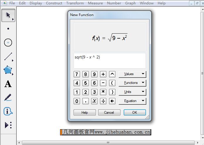 画函数图像