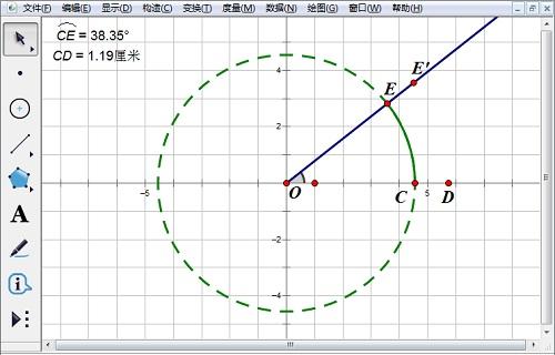 度量CD長度并平移點E得到點E'