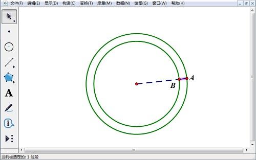 构造两圆半径之差的线段