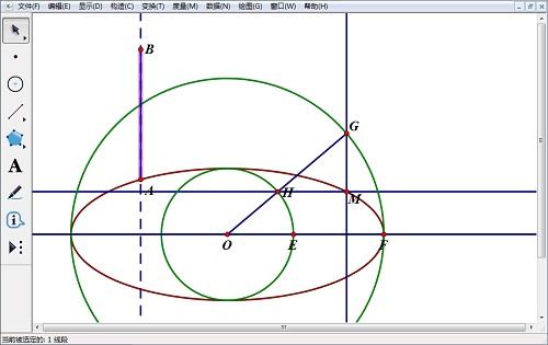 几何画板构造标记向量
